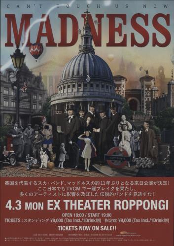 Madness Live In Tokyo 2017 handbill Japanese MDNHBLI678035
