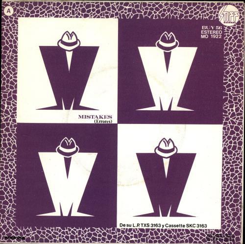 "Madness Un Paso Adelante - One Step Beyond 7"" vinyl single (7 inch record) Spanish MDN07UN359925"