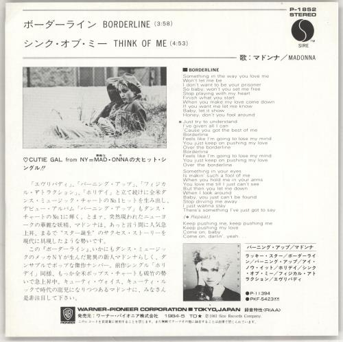 Madonna Borderline Japanese Promo 7