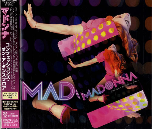 Madonna Confessions On A Dance Floor Clendar Card
