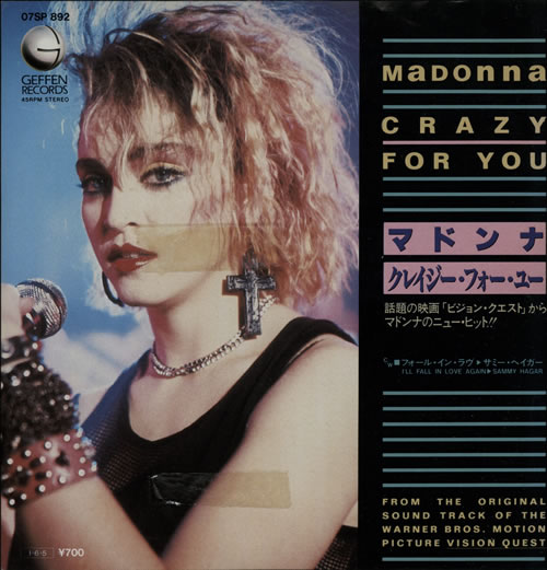 "Madonna Crazy For You 7"" vinyl single (7 inch record) Japanese MAD07CR55609"