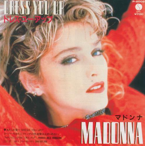 Madonna Dress You Up - White label Japanese Promo 7