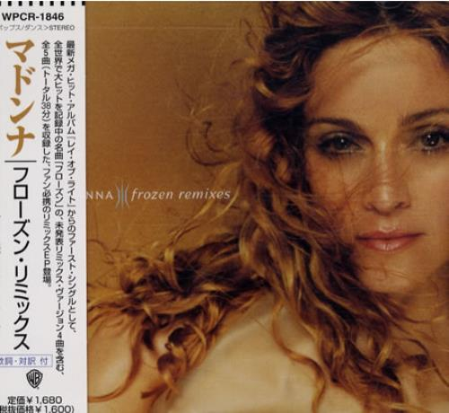"Madonna Frozen - Remixes EP CD single (CD5 / 5"") Japanese MADC5FR104722"