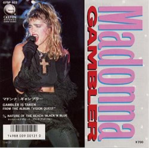 "Madonna Gambler 7"" vinyl single (7 inch record) Japanese MAD07GA05351"