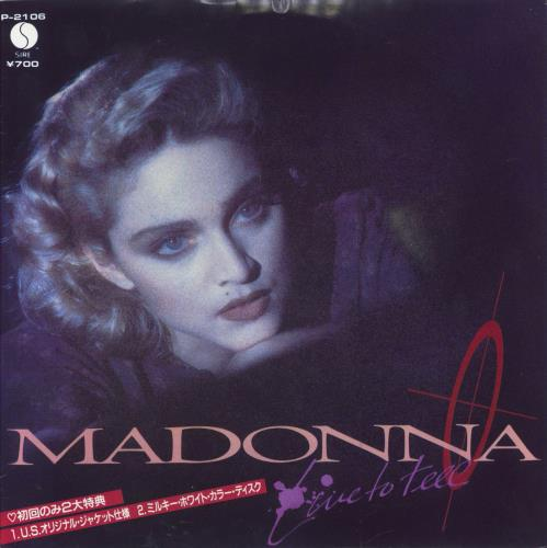 "Madonna Live To Tell - White Vinyl + Portrait 7"" vinyl single (7 inch record) Japanese MAD07LI215371"