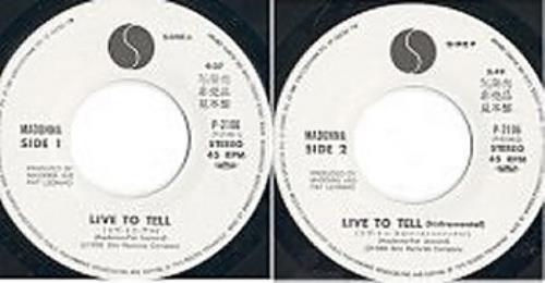 "Madonna Live To Tell 7"" vinyl single (7 inch record) Japanese MAD07LI97043"