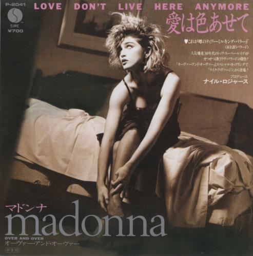 "Madonna Love Don't Live Here Anymore + Portrait Insert 7"" vinyl single (7 inch record) Japanese MAD07LO07264"