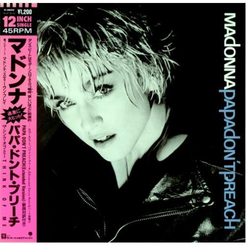 "Madonna Papa Don't Preach 12"" vinyl single (12 inch record / Maxi-single) Japanese MAD12PA40012"
