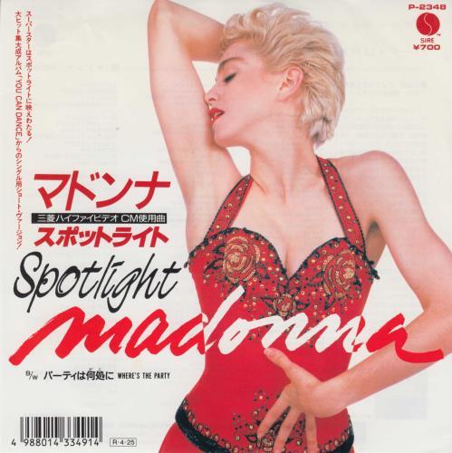 "Madonna Spotlight 7"" vinyl single (7 inch record) Japanese MAD07SP07265"