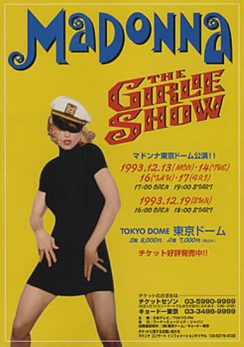 Madonna The Girlie Show - pair of handbills handbill Japanese MADHBTH170366
