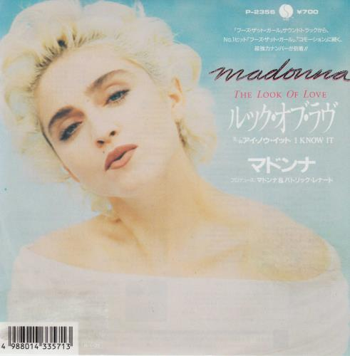 "Madonna The Look Of Love - EX 7"" vinyl single (7 inch record) Japanese MAD07TH721051"