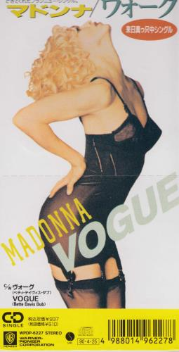 "Madonna Vogue 3"" CD single (CD3) Japanese MADC3VO25962"