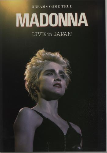 Madonna Who's That Girl - Live In Japan + Booklet laserdisc / lazerdisc Japanese MADLZWH659928