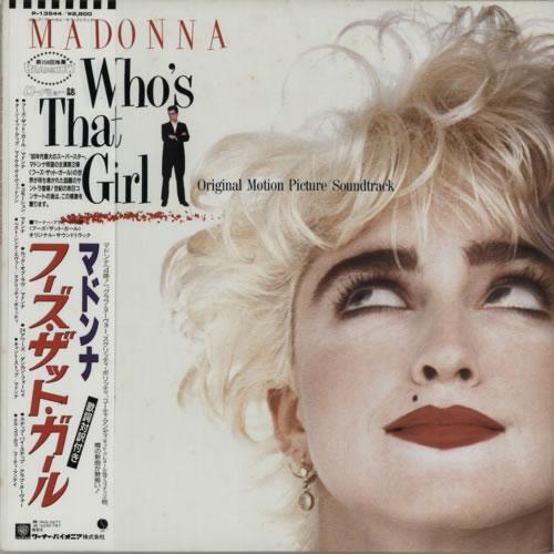 Madonna Who's That Girl vinyl LP album (LP record) Japanese MADLPWH204213
