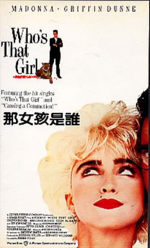 Madonna Whos That Girl Video