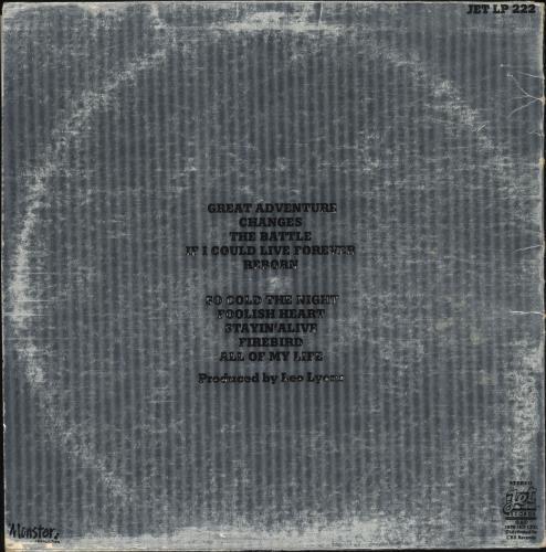 Magnum Magnum II - EX vinyl LP album (LP record) UK MAGLPMA707820