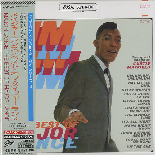 Major Lance Um, Um, Um, Um, Um, Um - The Best Of Major Lance CD album (CDLP) Japanese MJLCDUM448712