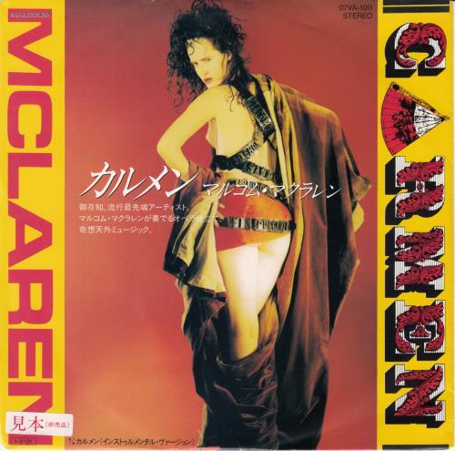 "Malcolm McLaren Carmen 7"" vinyl single (7 inch record) Japanese MAL07CA226216"