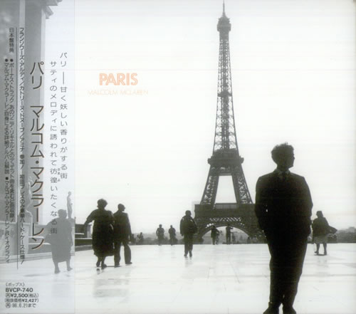 Malcolm McLaren Paris Japanese CD album (CDLP) (543736)