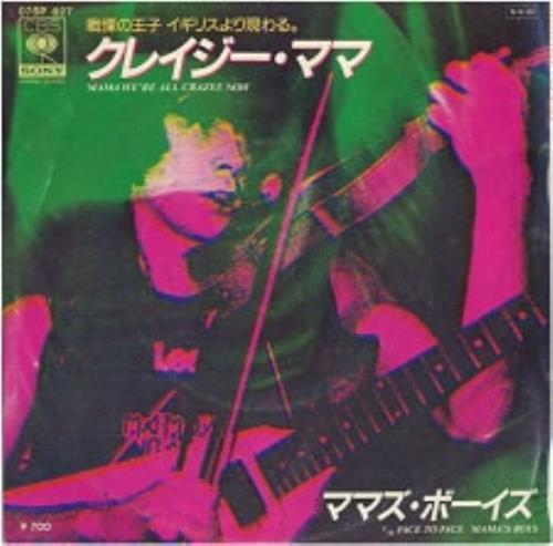 "Mama's Boys Mama We're All Crazee Now 7"" vinyl single (7 inch record) Japanese MAM07MA171340"