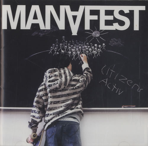 Manafest Citizens Activ CD album (CDLP) Japanese M0FCDCI470494