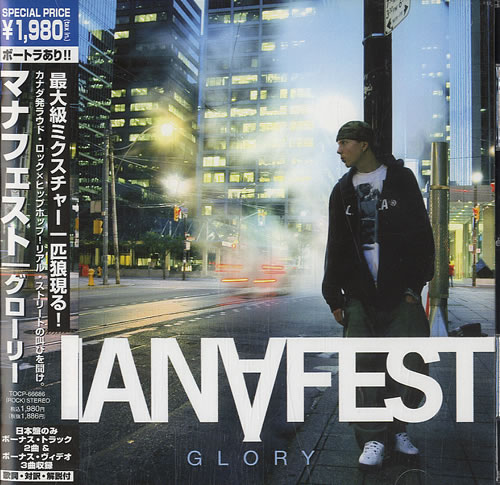 Manafest Glory CD album (CDLP) Japanese M0FCDGL549565