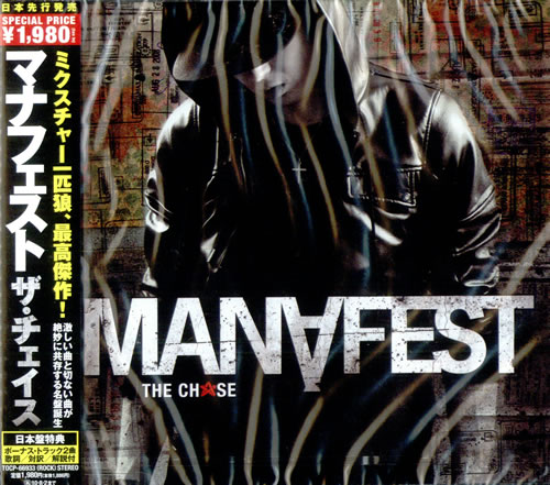 Manafest The Chase CD album (CDLP) Japanese M0FCDTH508901