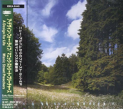 "Manic Street Preachers A Design For Life CD single (CD5 / 5"") Japanese MASC5AD590619"