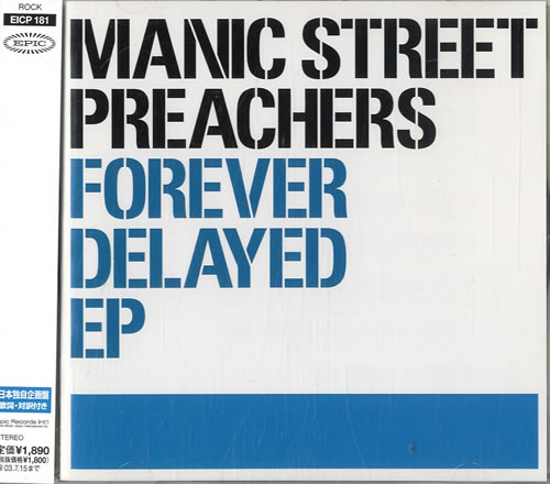 "Manic Street Preachers Forever Delayed EP CD single (CD5 / 5"") Japanese MASC5FO300435"