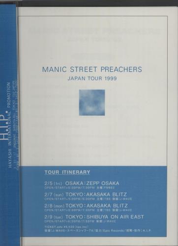 Manic Street Preachers Japan Tour 1999 Itinerary Japanese MASITJA660091