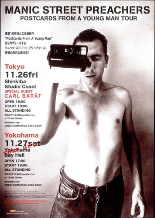 Manic Street Preachers Postcards From A Young Man Tour handbill Japanese MASHBPO526813