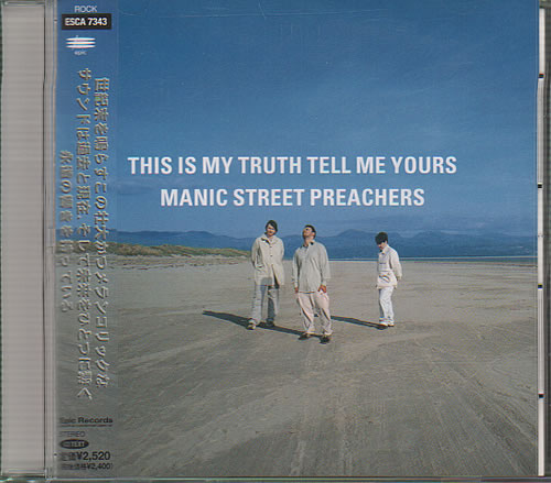 Manic Street Preachers This Is My Truth Tell Me Yours CD album (CDLP) Japanese MASCDTH237134