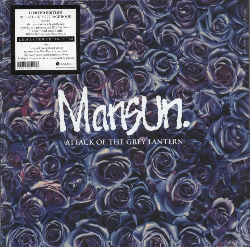 Mansun Attack Of The Grey Lantern - 3-CD/1-DVD CD Album Box Set UK M-SDXAT726052