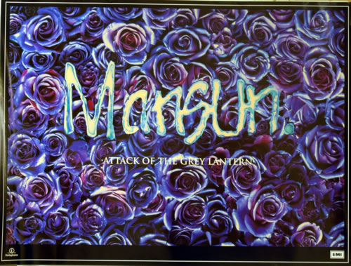 Mansun Attack Of The Grey Lantern - Blue Roses poster UK M-SPOAT611547
