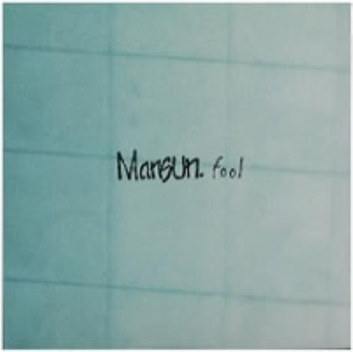 "Mansun Fool CD single (CD5 / 5"") UK M-SC5FO175832"