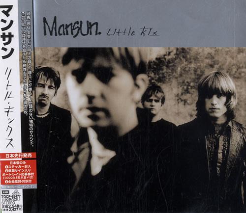 Mansun Little Kix CD album (CDLP) Japanese M-SCDLI168054