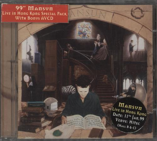 Mansun Six: Live In Hong Kong - Special Pack 2 CD album set (Double CD) Hong Kong M-S2CSI141218