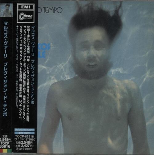 Marcos Valle Previsao Do Tempo CD album (CDLP) Japanese NXXCDPR598137