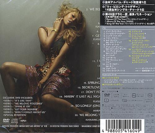 Mariah Carey The Emancipation Of Mimi - Platinum Edition ...