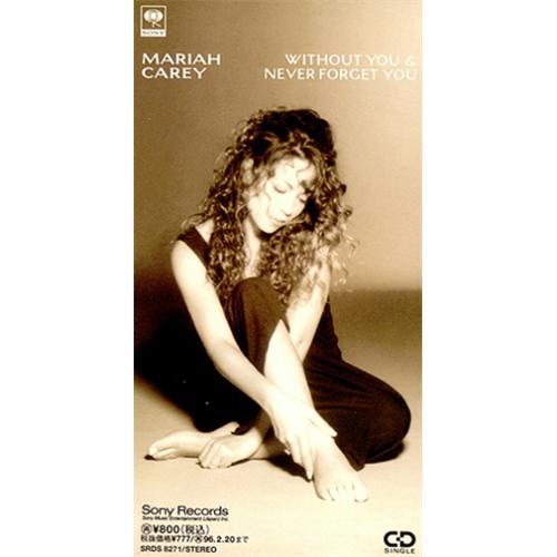 "Mariah Carey Without You 3"" CD single (CD3) Japanese CRYC3WI25958"