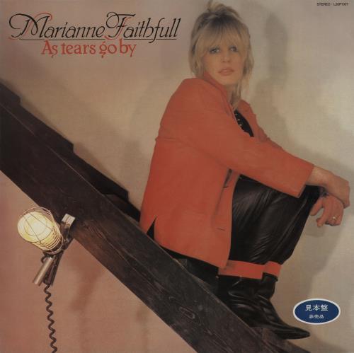 Marianne Faithfull As Tears Go By vinyl LP album (LP record) Japanese MRNLPAS670795
