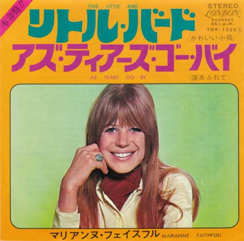 "Marianne Faithfull This Little Bird 7"" vinyl single (7 inch record) Japanese MRN07TH658334"