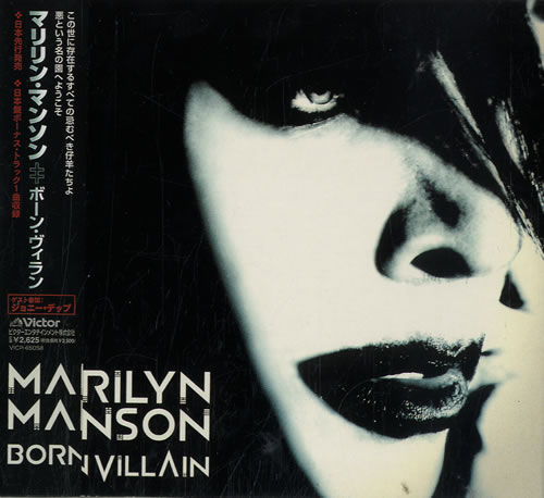 Marilyn Manson Born Villian CD album (CDLP) Japanese MYMCDBO559343