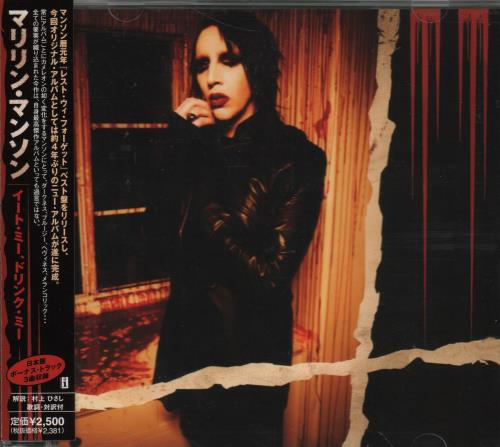 Marilyn Manson Eat Me, Drink Me CD album (CDLP) Japanese MYMCDEA653899