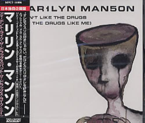 "Marilyn Manson I Don't Like The Drugs - But The Drugs Like Me CD single (CD5 / 5"") Japanese MYMC5ID208085"