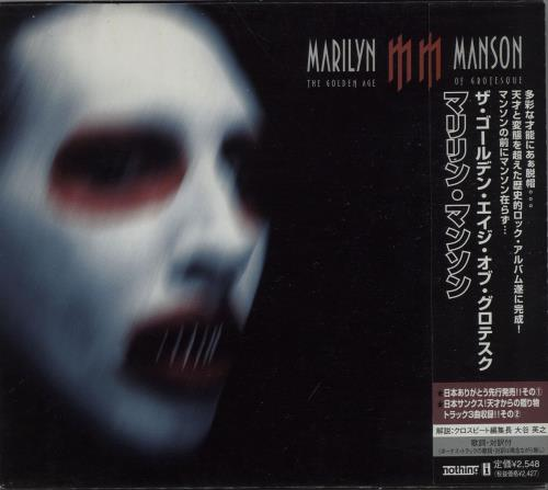 Marilyn Manson The Golden Age Of Grotesque CD album (CDLP) Japanese MYMCDTH232210