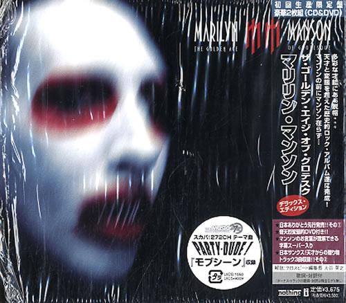 Marilyn Manson The Golden Age Of Grotesque 2-disc CD/DVD set Japanese MYM2DTH270943