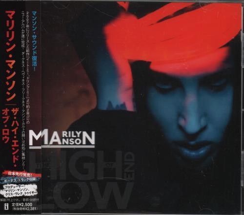 Marilyn Manson The High End Of Low CD album (CDLP) Japanese MYMCDTH614353