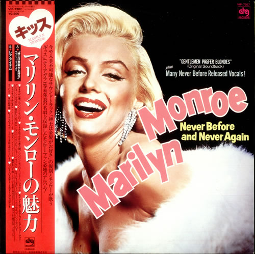 Marilyn Monroe Never Before And Never Again vinyl LP album (LP record) Japanese MLNLPNE402553