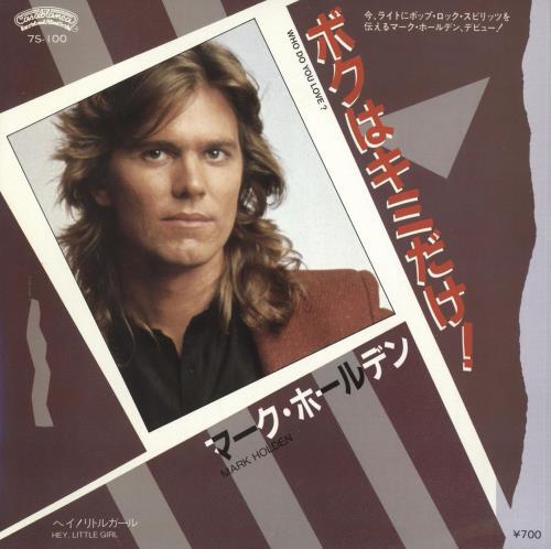 "Mark Holden Who Do You Love? - White label + Insert 7"" vinyl single (7 inch record) Japanese ZVS07WH720445"